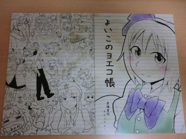 f:id:kawaiikuo:20110711173500j:image