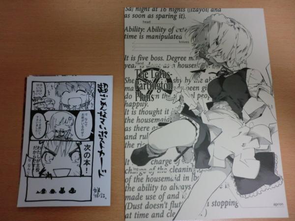 f:id:kawaiikuo:20110711223705j:image