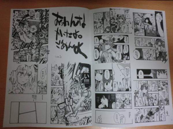 f:id:kawaiikuo:20110711223931j:image