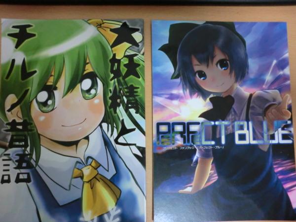 f:id:kawaiikuo:20110711224140j:image