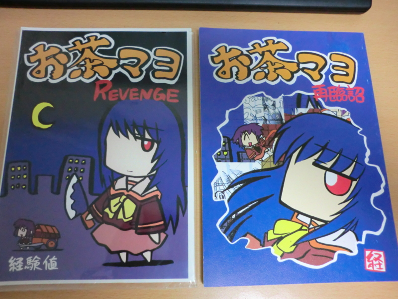 f:id:kawaiikuo:20110711233554j:image