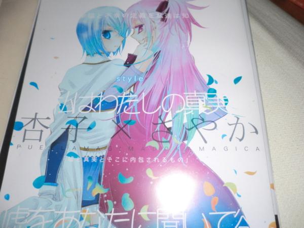 f:id:kawaiikuo:20110814000152j:image