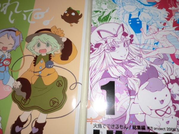 f:id:kawaiikuo:20110814000253j:image