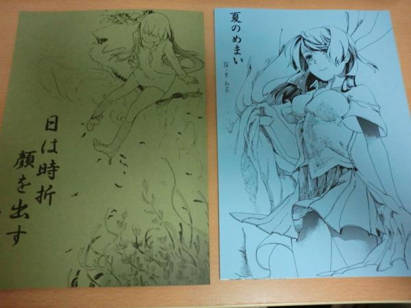 f:id:kawaiikuo:20110822005521j:image