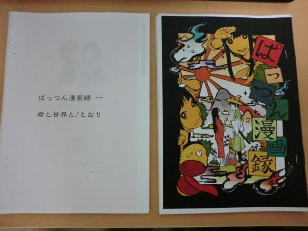 f:id:kawaiikuo:20110822005721j:image