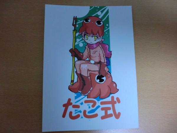 f:id:kawaiikuo:20110822012353j:image