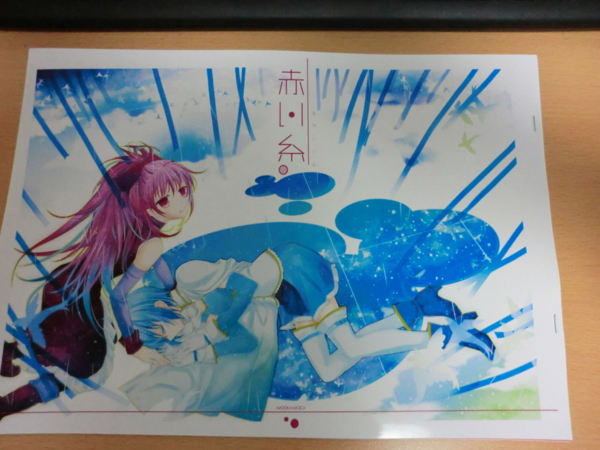f:id:kawaiikuo:20110905071423j:image