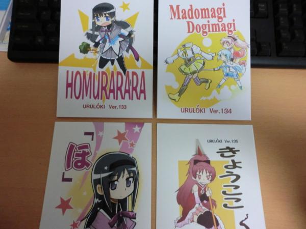 f:id:kawaiikuo:20110905071624j:image