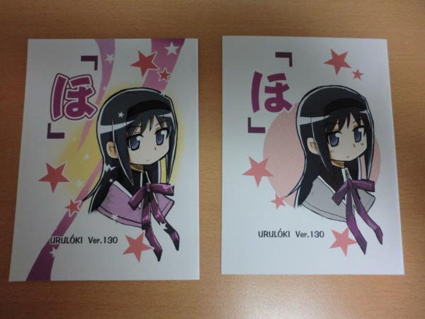 f:id:kawaiikuo:20110905071716j:image