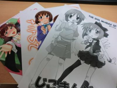 f:id:kawaiikuo:20110919183120j:image
