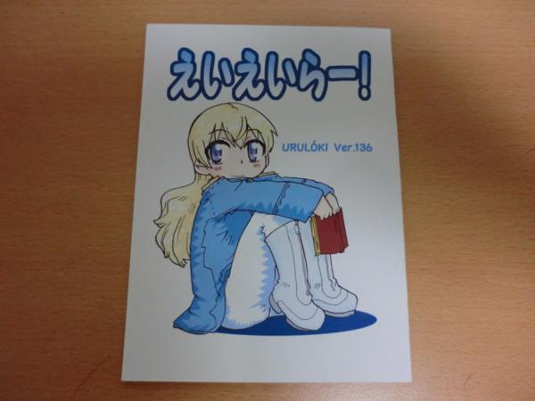 f:id:kawaiikuo:20110919191802j:image
