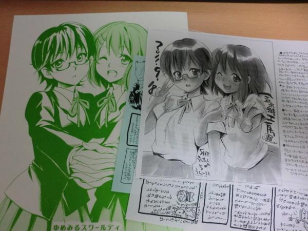 f:id:kawaiikuo:20110919191842j:image