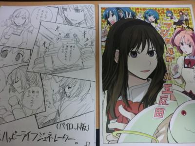 f:id:kawaiikuo:20110919191902j:image