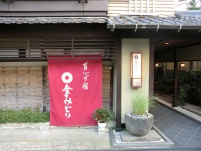 f:id:kawaiikuo:20110924165107j:image
