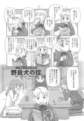 f:id:kawaiikuo:20110930220848j:image