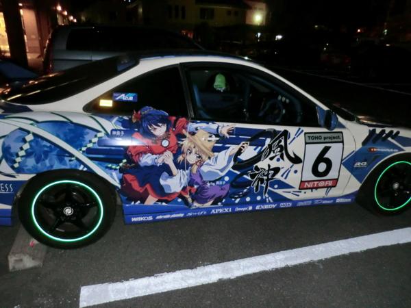 f:id:kawaiikuo:20111008182817j:image