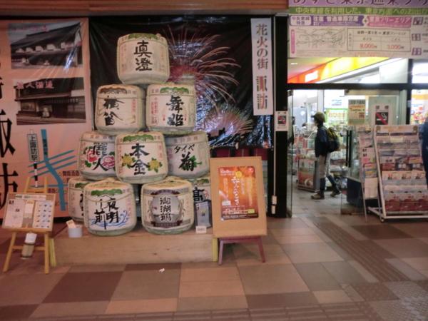 f:id:kawaiikuo:20111008193634j:image