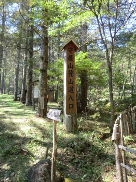 f:id:kawaiikuo:20111009110633j:image