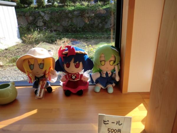 f:id:kawaiikuo:20111009144148j:image
