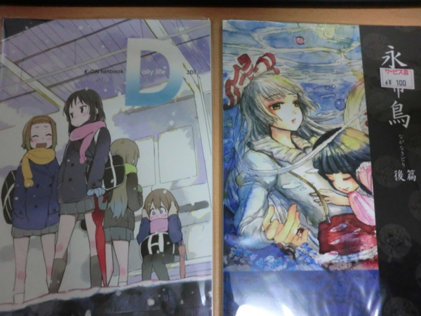 f:id:kawaiikuo:20111018225042j:image