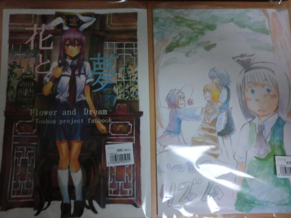 f:id:kawaiikuo:20111018225113j:image
