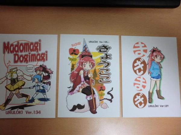 f:id:kawaiikuo:20111024011335j:image
