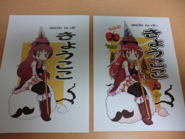 f:id:kawaiikuo:20111024013326j:image