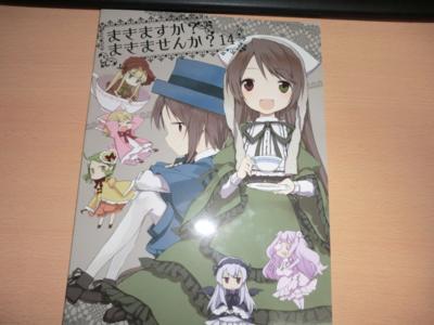 f:id:kawaiikuo:20111029234535j:image