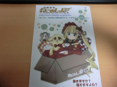 f:id:kawaiikuo:20111029234556j:image