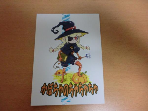 f:id:kawaiikuo:20111030213221j:image