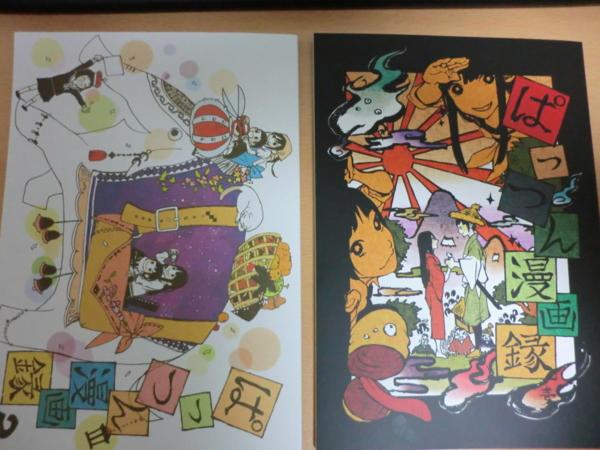 f:id:kawaiikuo:20111030213252j:image