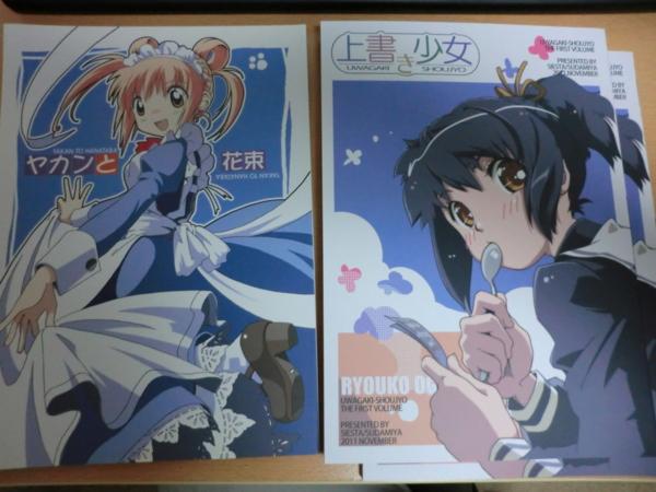 f:id:kawaiikuo:20111030213348j:image