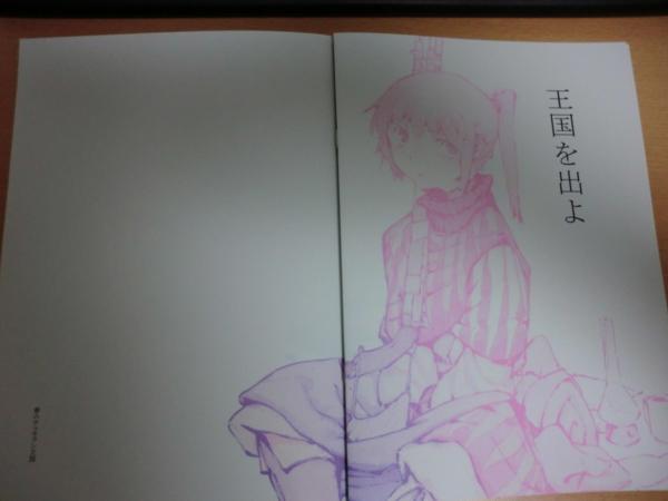 f:id:kawaiikuo:20111030213458j:image