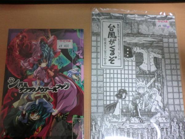 f:id:kawaiikuo:20111031230028j:image