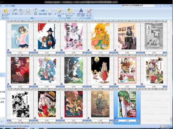 f:id:kawaiikuo:20111107004457j:image