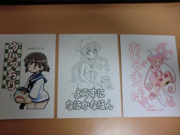 f:id:kawaiikuo:20111113233806j:image