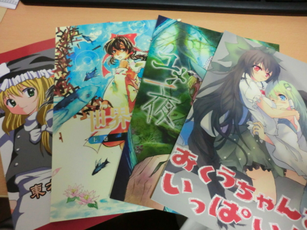 f:id:kawaiikuo:20111127190939j:image