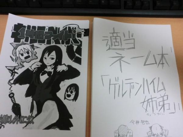f:id:kawaiikuo:20111127191654j:image
