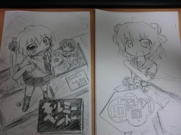 f:id:kawaiikuo:20111127191754j:image