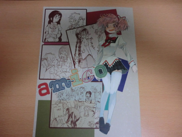 f:id:kawaiikuo:20111127192315j:image