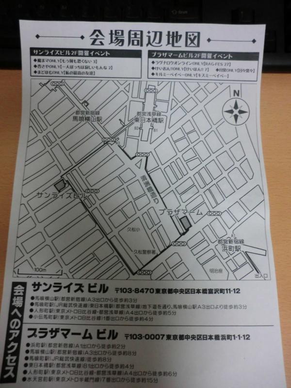 f:id:kawaiikuo:20111127192403j:image