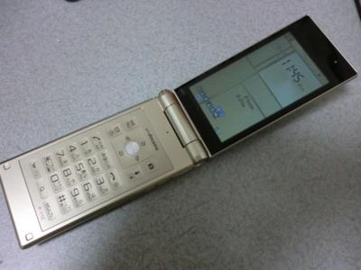 f:id:kawaiikuo:20111209234501j:image
