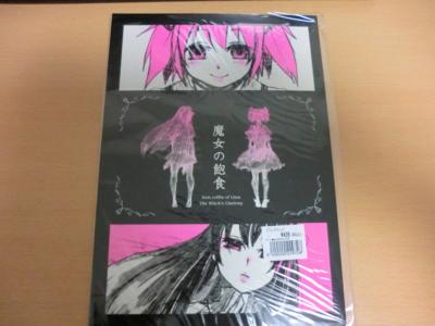 f:id:kawaiikuo:20111211152653j:image