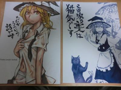 f:id:kawaiikuo:20111211165809j:image