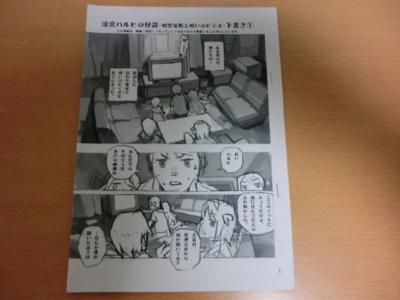 f:id:kawaiikuo:20111211172131j:image