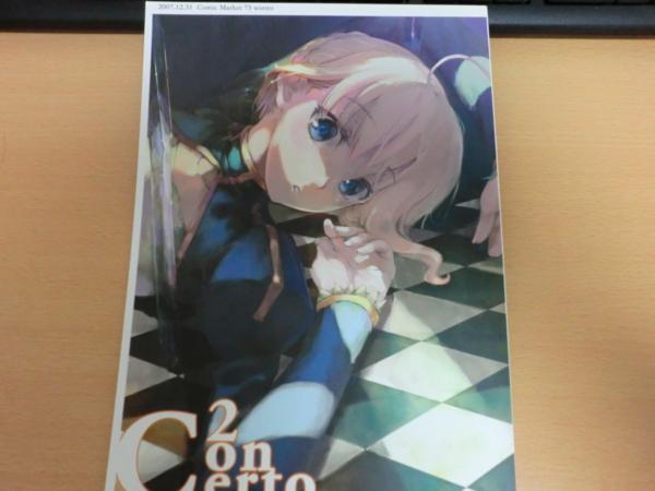f:id:kawaiikuo:20111217125513j:image