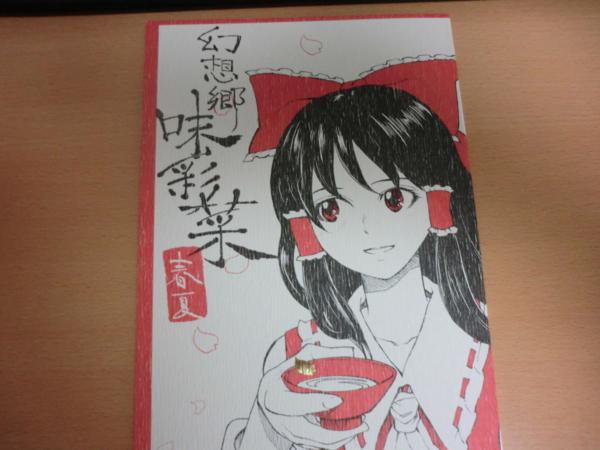 f:id:kawaiikuo:20111217125610j:image