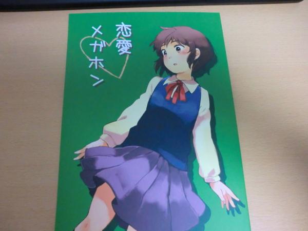 f:id:kawaiikuo:20120205233753j:image