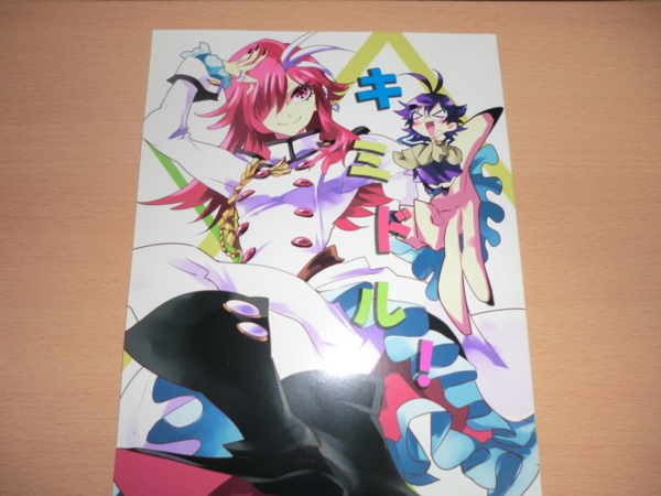 f:id:kawaiikuo:20120205233916j:image
