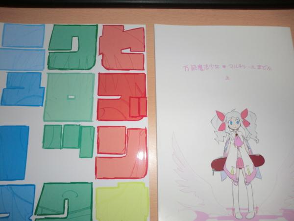 f:id:kawaiikuo:20120205234034j:image